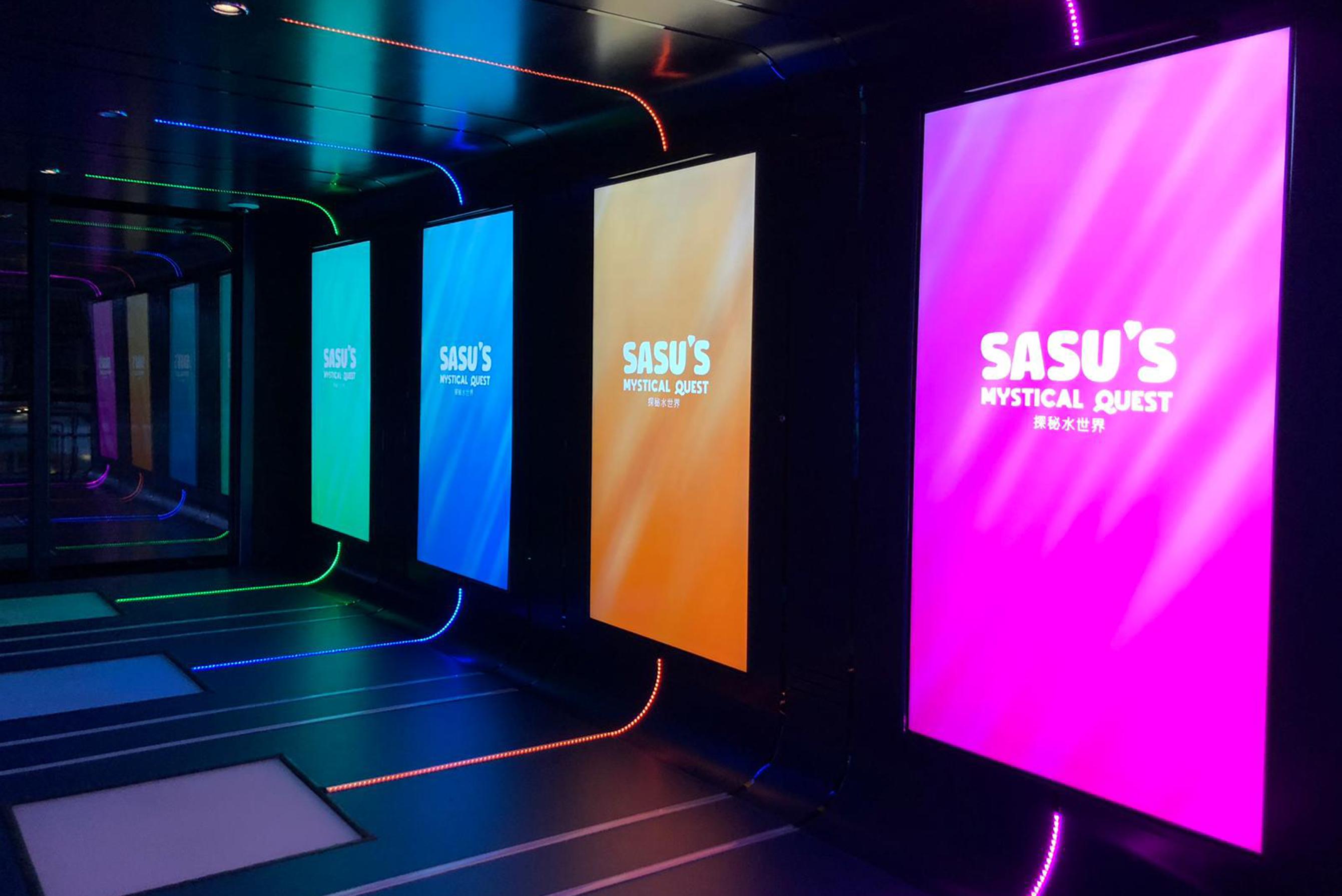 Sasu7
