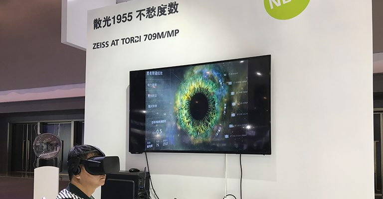 Virtual Reality for ZEISS: IOL Universe goes Mandarin